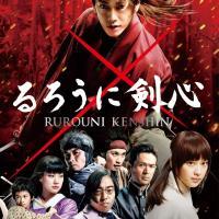 映画「るろうに剣心」最終章(2020) は追憶編・人誅編を実写化【あらすじ・キャスト】