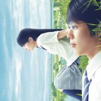 『町田くんの世界』が実写映画化!超豪華キャスト&神対応5選を紹介!