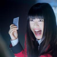 実写版『映画 賭ケグルイ』のキャスト総まとめ 生徒会長は池田エライザで初映像化