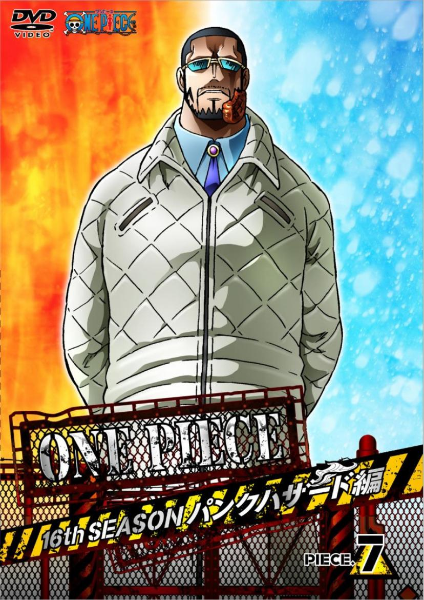 ONE PIECE ワンピース 16THシーズン パンクハザード編 piece.7[DVD]