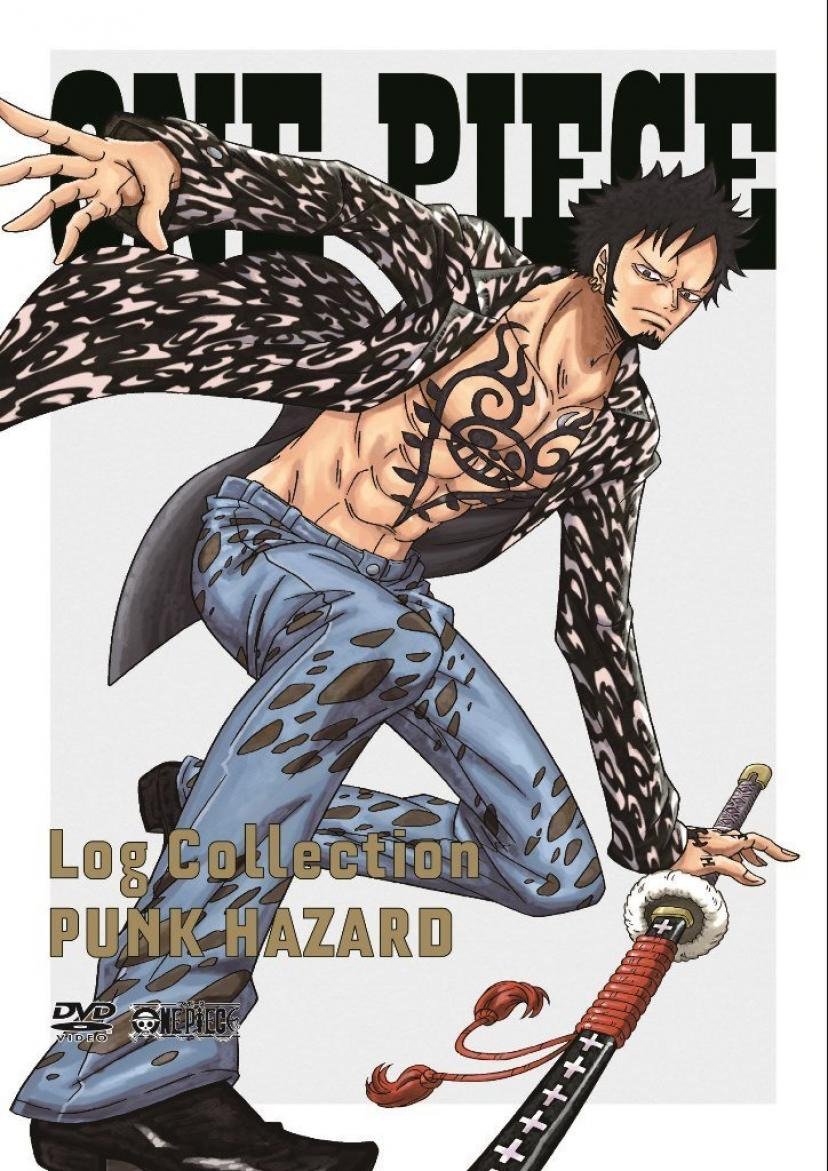 "ONE PIECE Log Collection ""PUNK HAZARD"