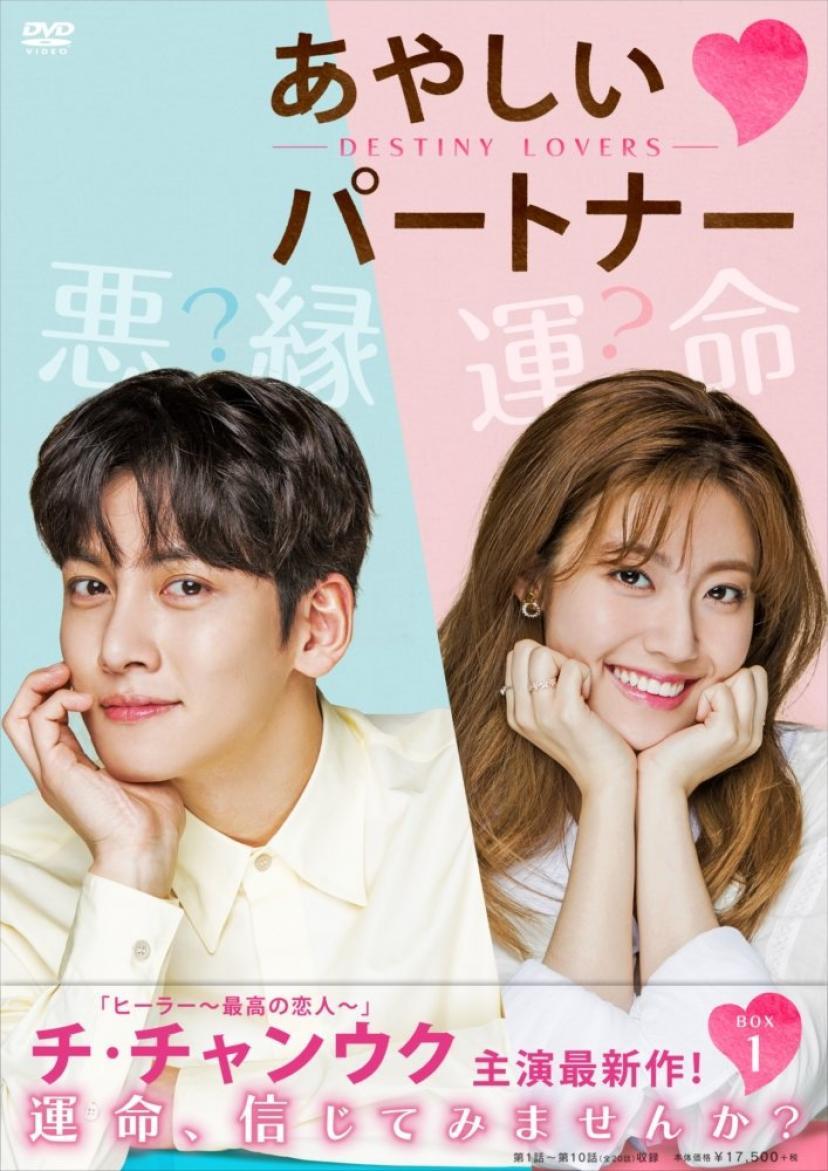 ガード 韓国 ドラマ ボディ