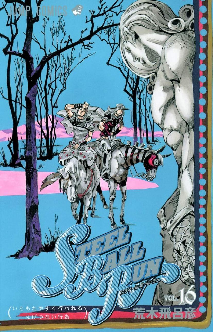 STEEL BALL RUN vol.16―ジョジョの奇妙な冒険Part7 (16)
