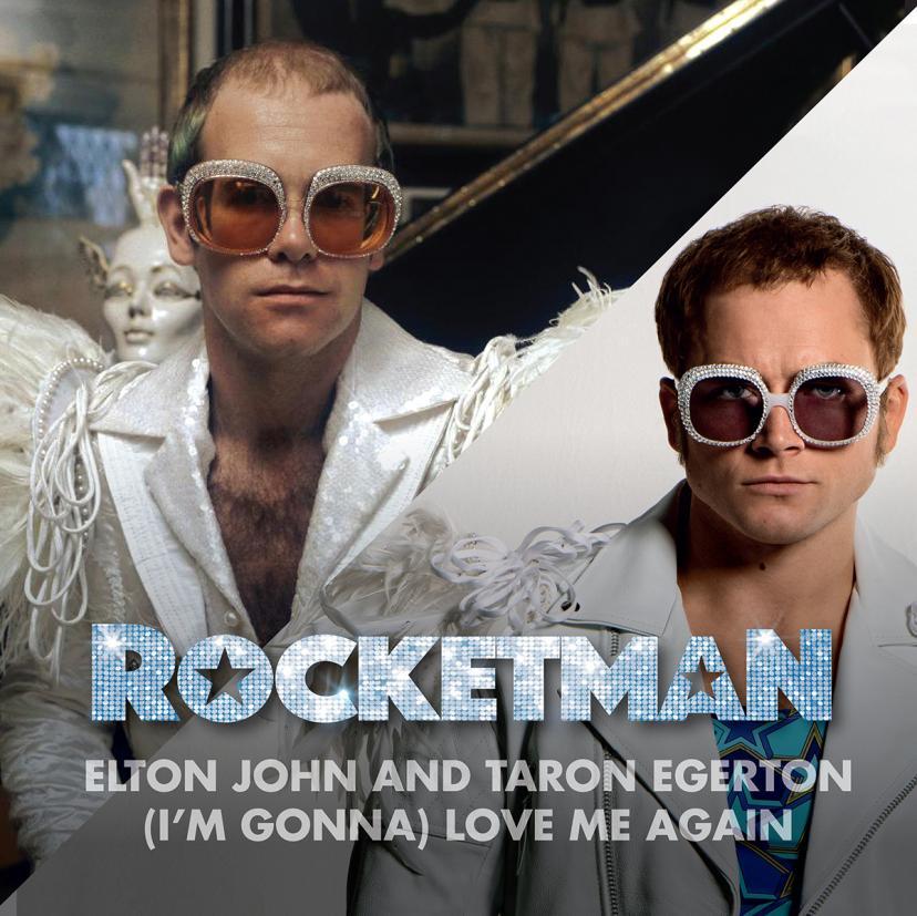 ★メイン★『ロケットマン』