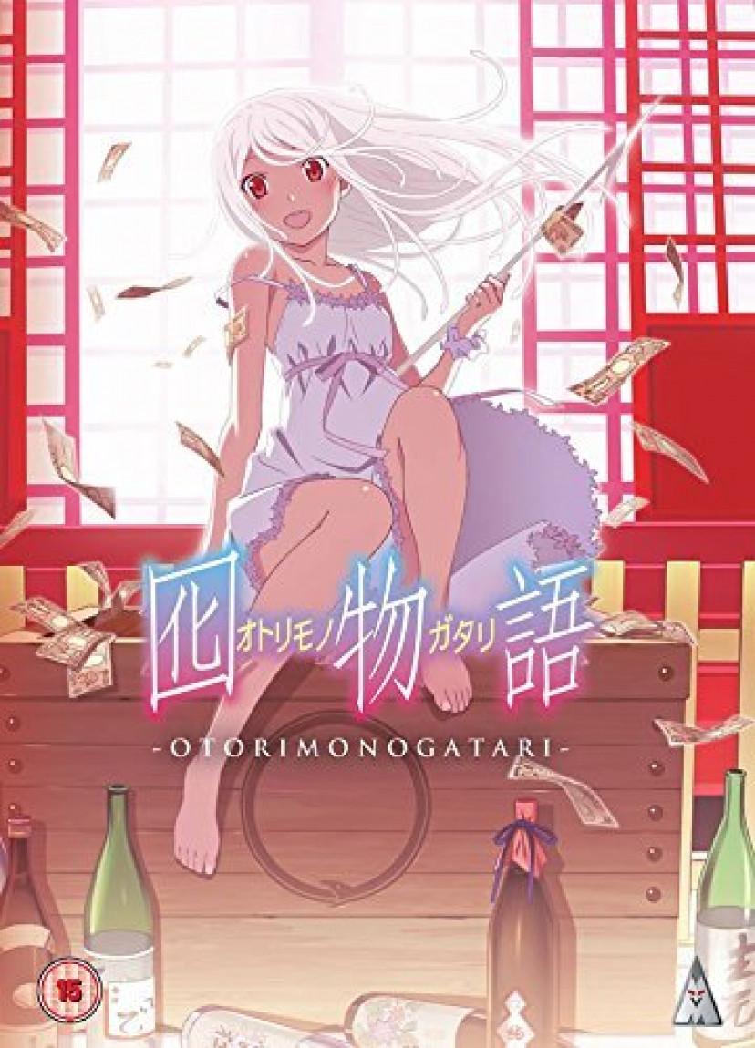 囮物語 コンプリート DVD-BOX (全4話, 96分) オトリモノガタリ 西尾維新
