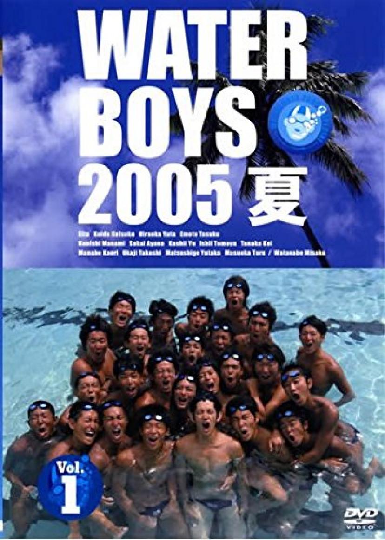 ウォーターボーイズ WATER BOYS 2005 夏 上巻 [レンタル落ち]