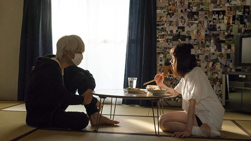 幸色のワンルーム [Blu-ray]