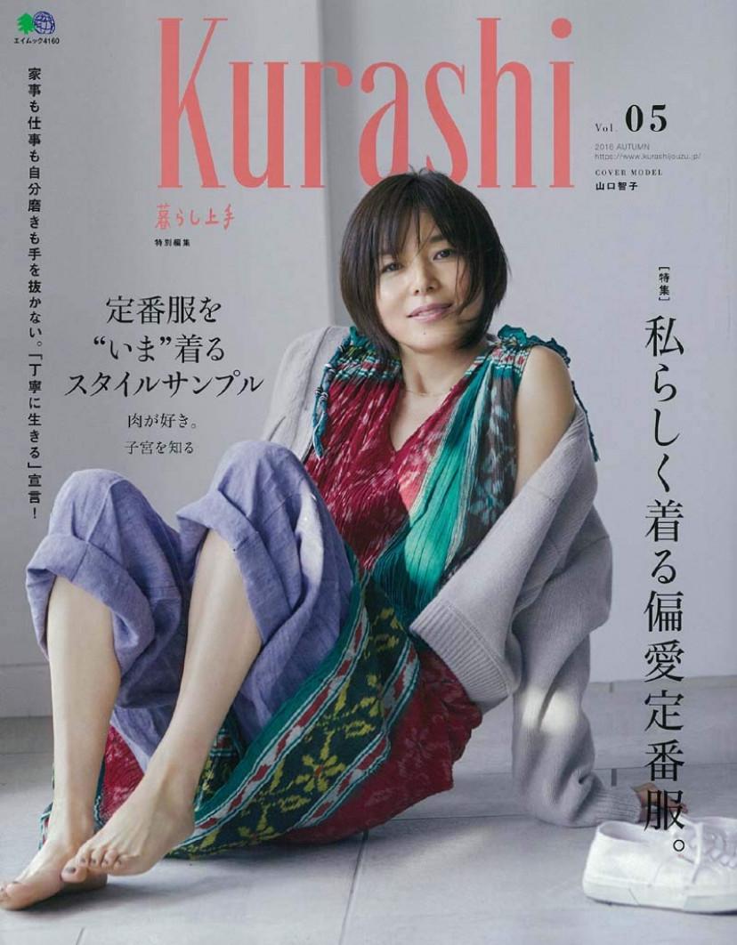 山口智子「Kurashi Vol.05」