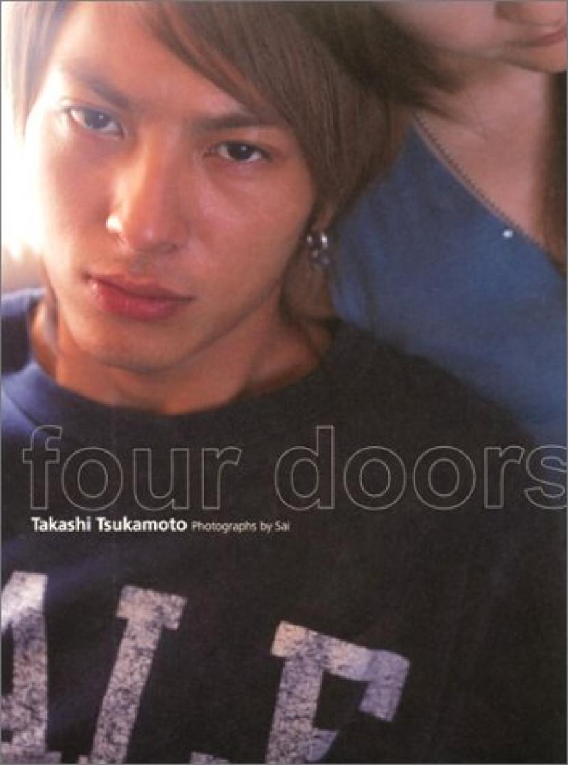 塚本高史写真集『four doors』