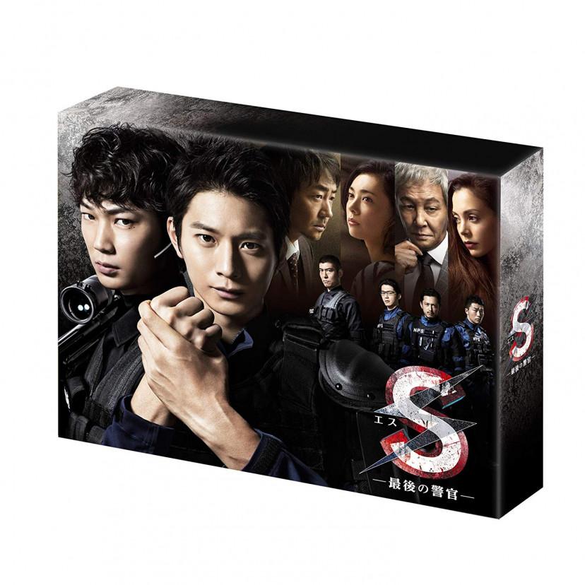 【Amazon.co.jp限定】S-最後の警官- ディレクターズカット版 DVD-BOX(ポストカード付)
