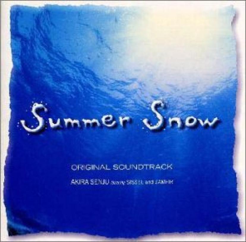 SUMMER SNOW サウンドトラック