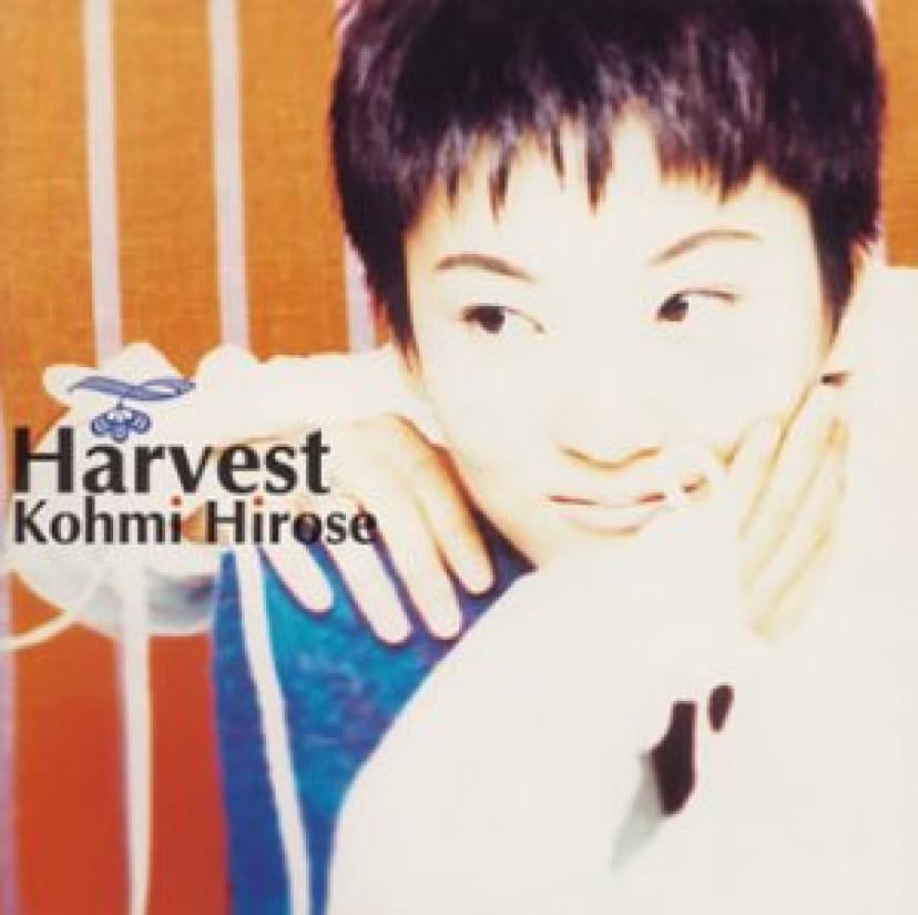 Harvest  広瀬香美 形式: CD