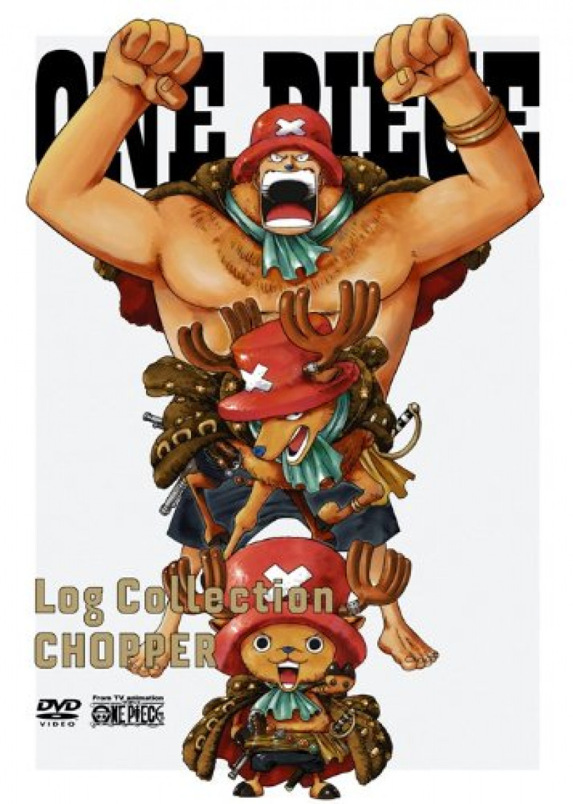 one piece ワンピース チョッパー