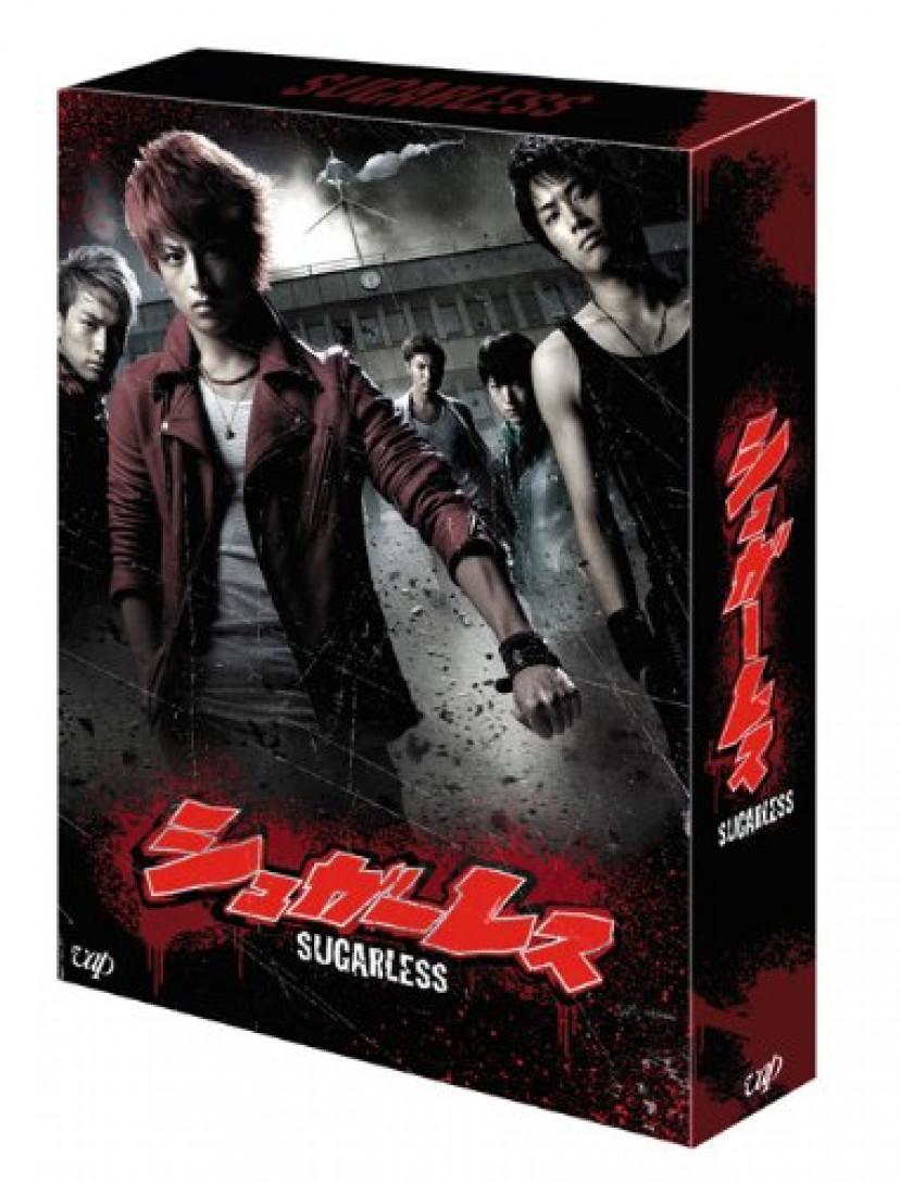 シュガーレス DVD-BOX豪華版