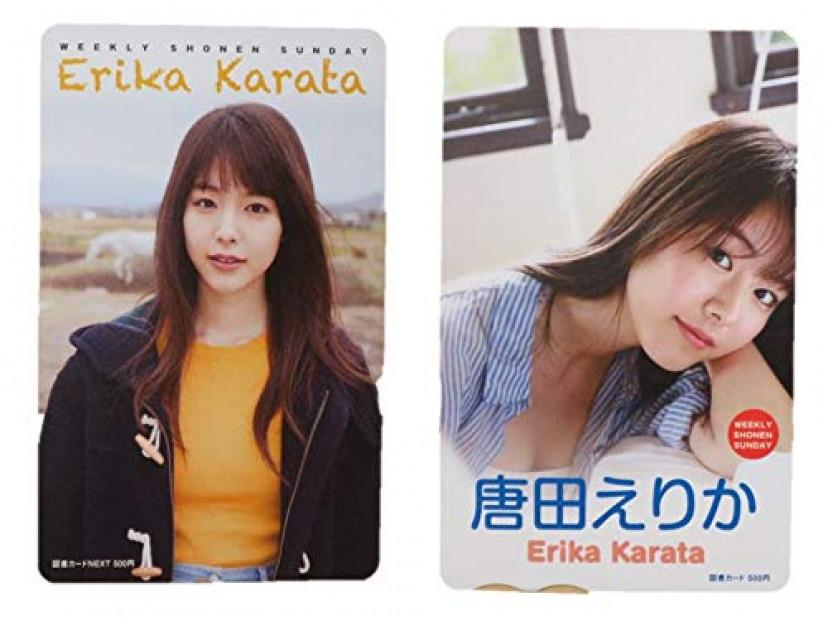 週刊少年サンデー 応募当選 唐田えりか 図書カード 2枚セット