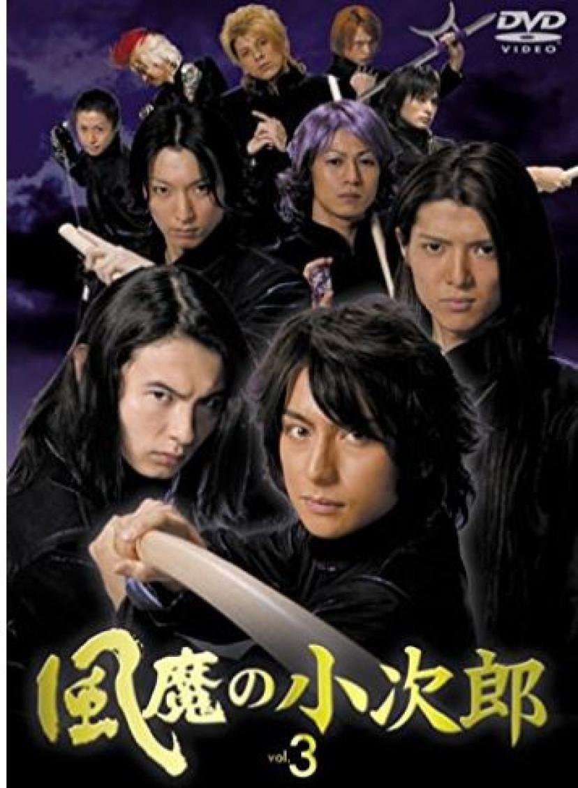 風魔の小次郎DVD