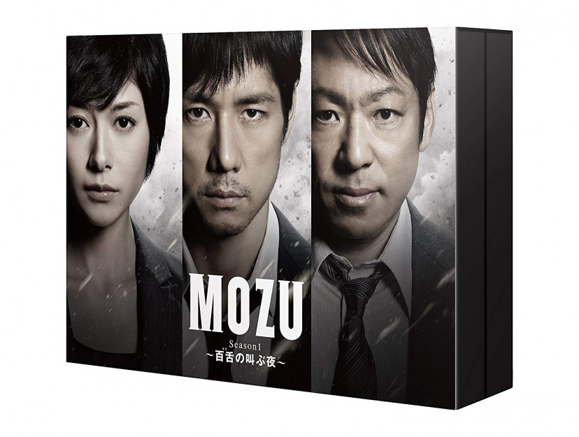 【Amazon.co.jp限定】MOZU Season1 ~百舌の叫ぶ夜~ Blu-ray BOX(ポストカード付)