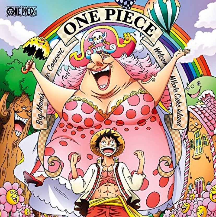 ONE PIECE ワンピース ビッグ・マム