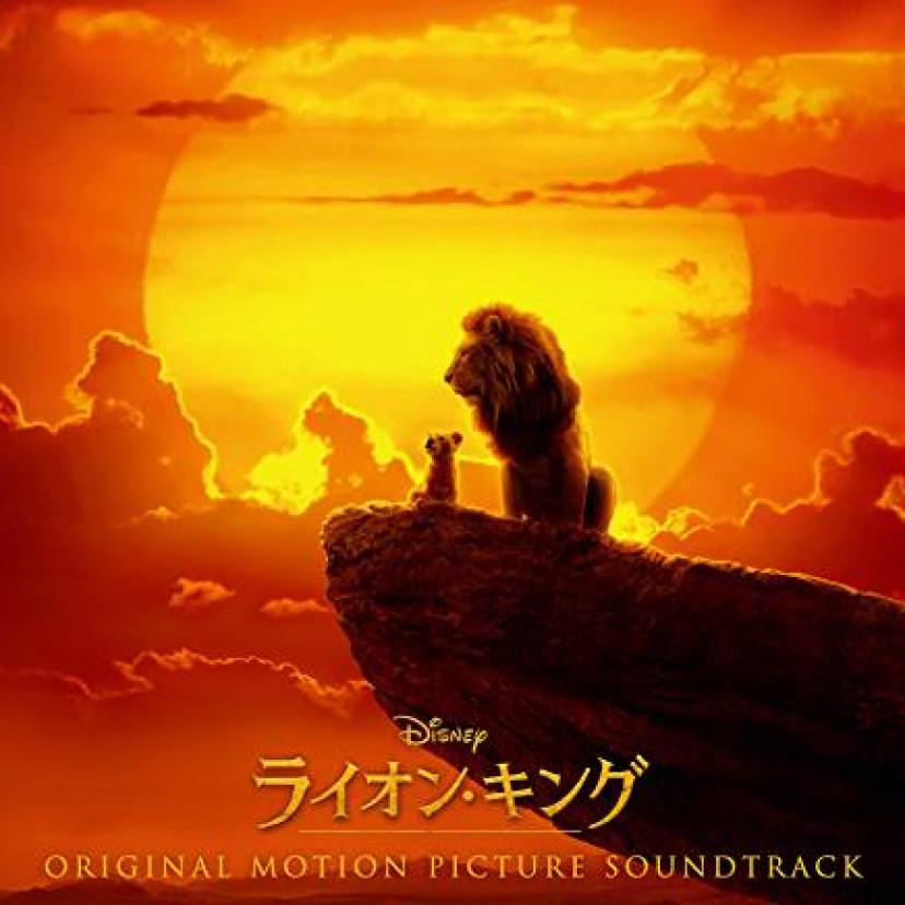 『ライオン・キング』サントラ