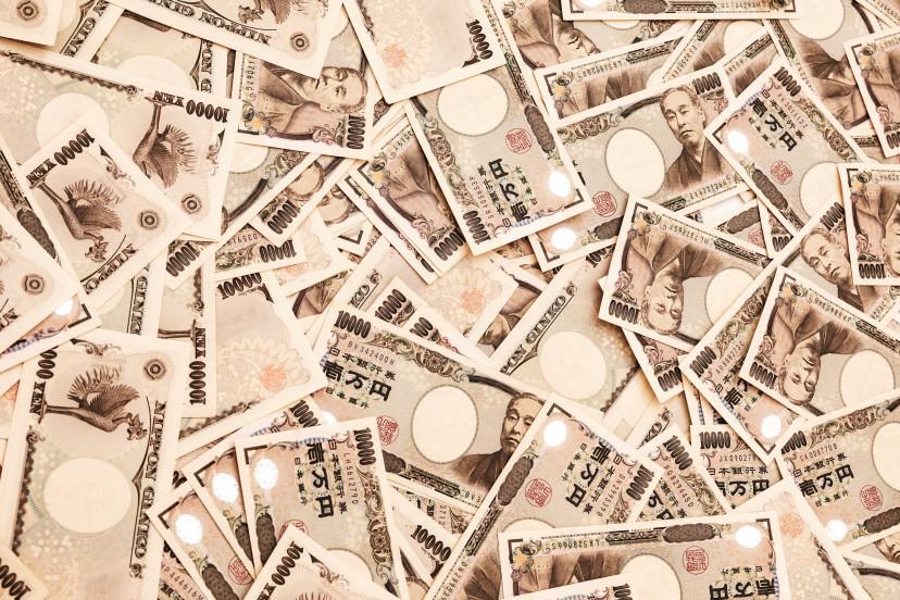 お金 フリー画像