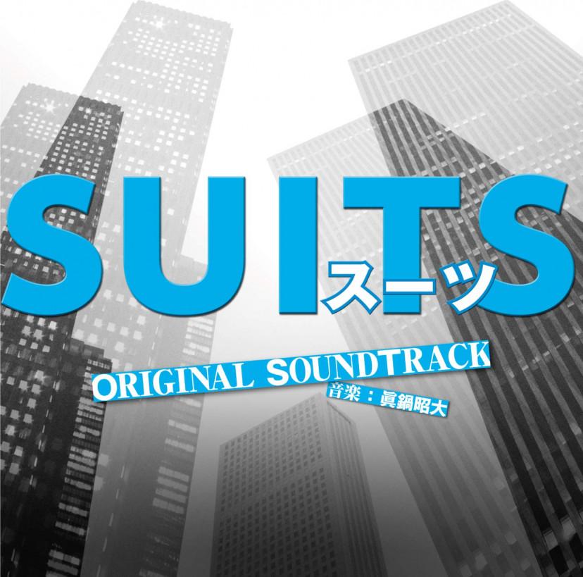 suit スーツ