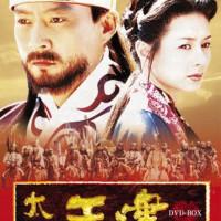 韓国ドラマ歴代最高視聴率ランキング【2000年代】