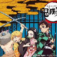 アニメ『鬼滅の刃』の動画を無料で視聴できるサービスを紹介!