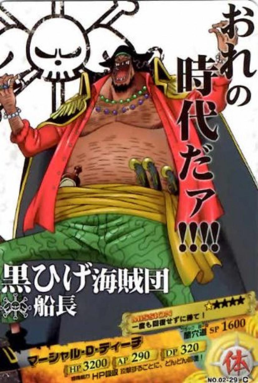 黒ひげ海賊団 マーシャル・D・ティーチ