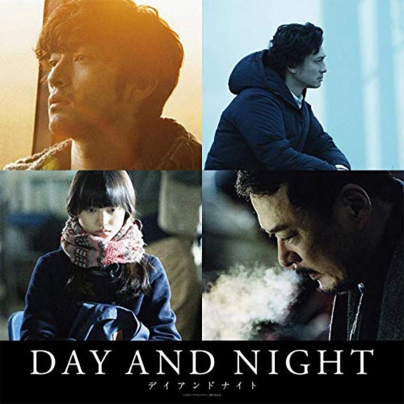 DAY AND NIGHT (オリジナル・サウンドトラック)