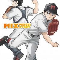 アニメ『MIX』の動画を1話から全話視聴できるサービスって?【無料】