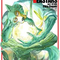 「BEASTERS/ビースターズ」の魅力を全巻ネタバレ紹介!本能と共存がテーマの重厚な青春ストーリー