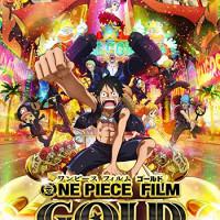 『ONE PIECE FILM GOLD(ワンピース フィルムゴールド)』のフル動画を視聴できる配信サービスは?【無料】