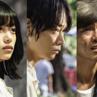 映画『楽園』は衝撃のストーリー  綾野剛&杉咲花など豪華キャストが集結