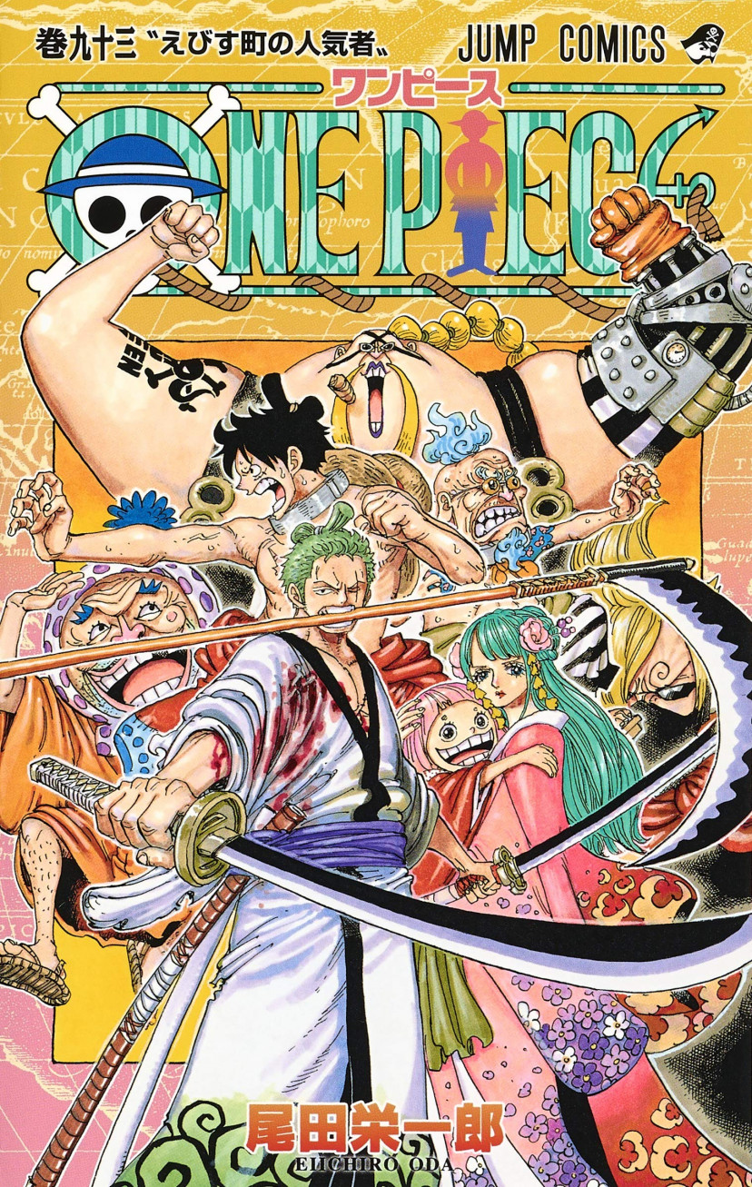 ONE PIECE 93  ワノ国 ワンピース