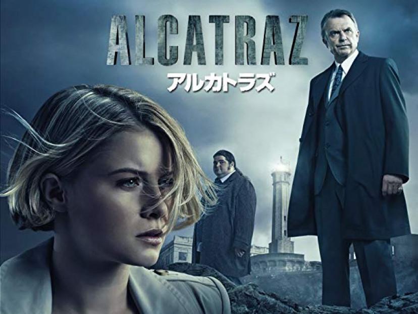 『ALCATRAZ/アルカトラズ』