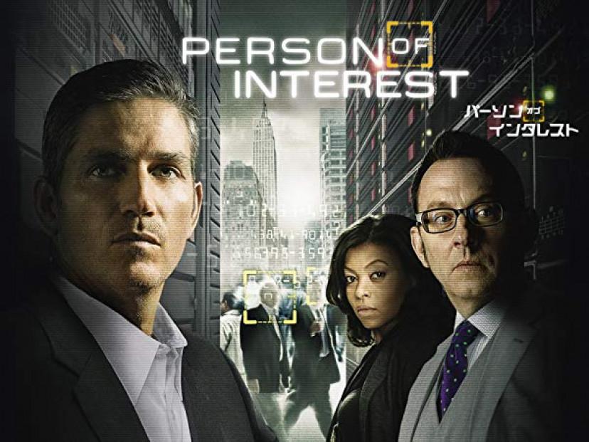 『PERSON of INTEREST/パーソン・オブ・インタレスト』