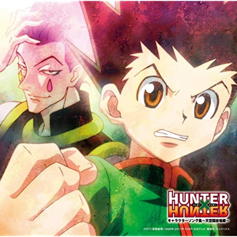 ヒソカ、hunter、ゴン、ハンター
