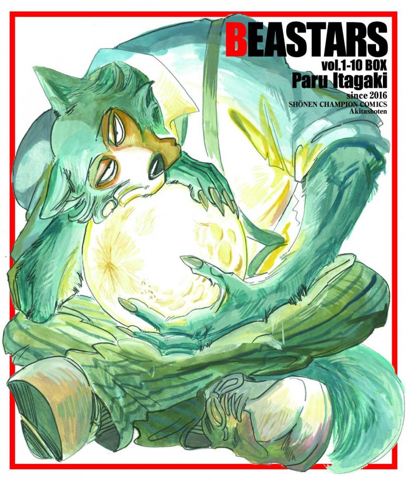 BEASTERS/ビースターズ」の魅力を全巻ネタバレ紹介!本能と共存