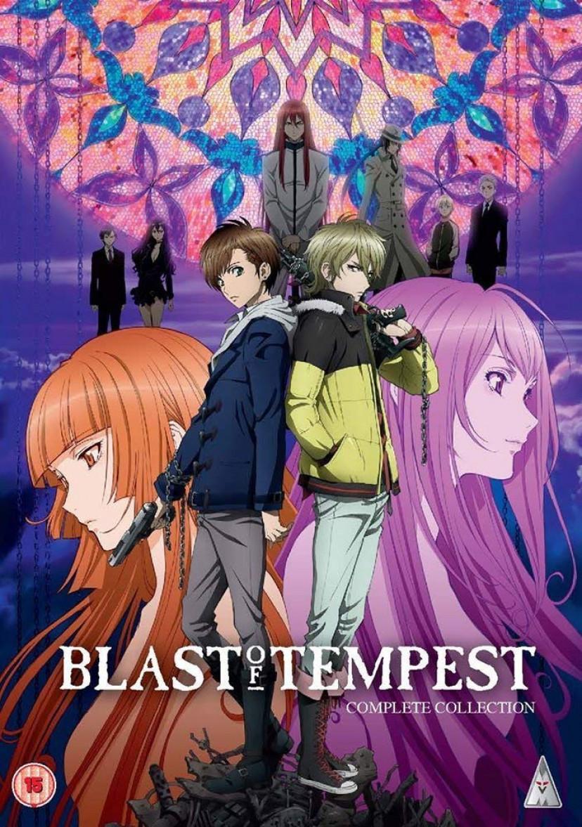 絶園のテンペスト コンプリート DVD-BOX