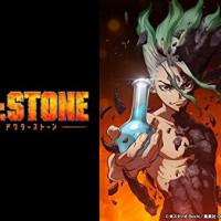 『Dr.STONE(ドクターストーン)』のスゴイ発明品ベスト10!冒険心をくすぐられる化学ロマン