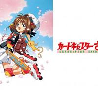 アニメ「カードキャプターさくら」シリーズを全話無料で視聴できる動画配信サービスって?