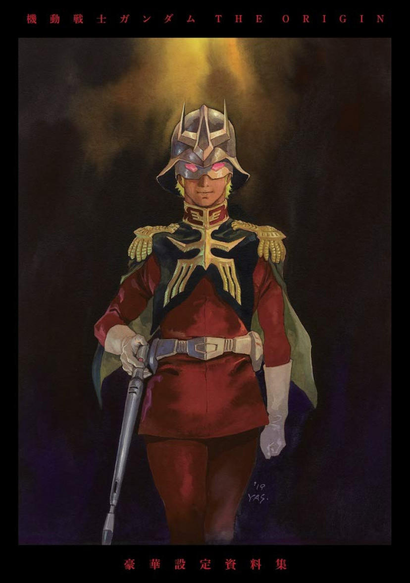 機動戦士ガンダム THE ORIGIN  シャア・アズナブル