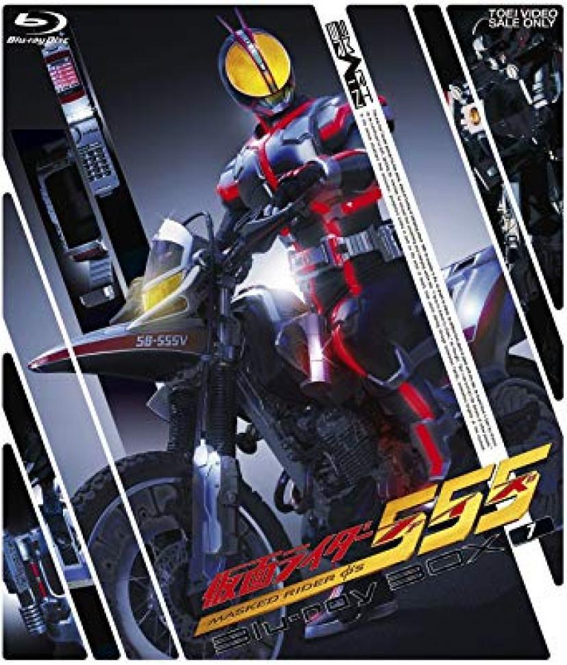 『仮面ライダーファイズ』BD-BOX