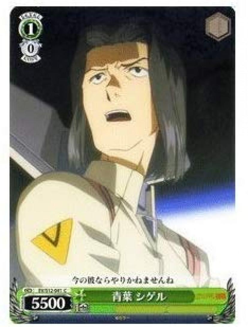 【 青葉シゲル 】 EVS12-041-C 《ヱヴァンゲリヲン新劇場版》