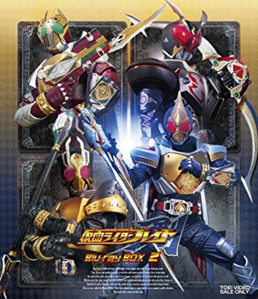 『仮面ライダー剣』BD-BOX