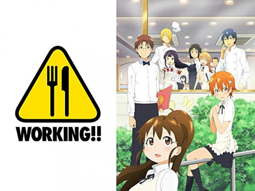 アニメ『WORKING!!』
