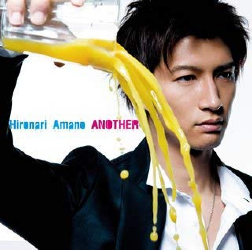 『ANPTHER』CD