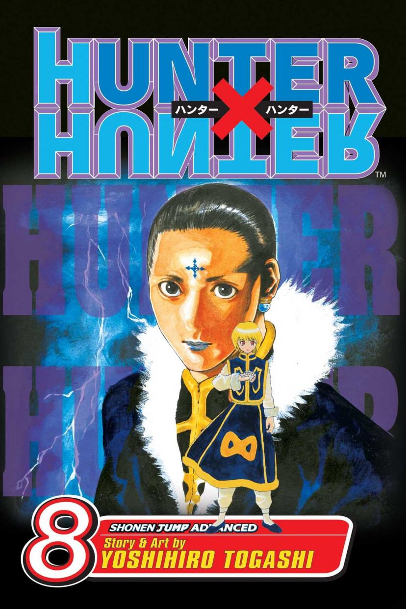 hunter hunter ハンターハンター クロロ