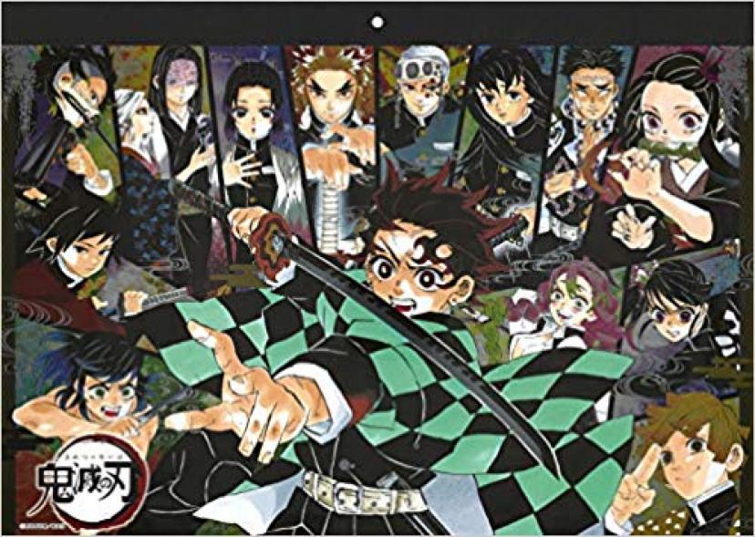 『鬼滅の刃』コミックカレンダー2020