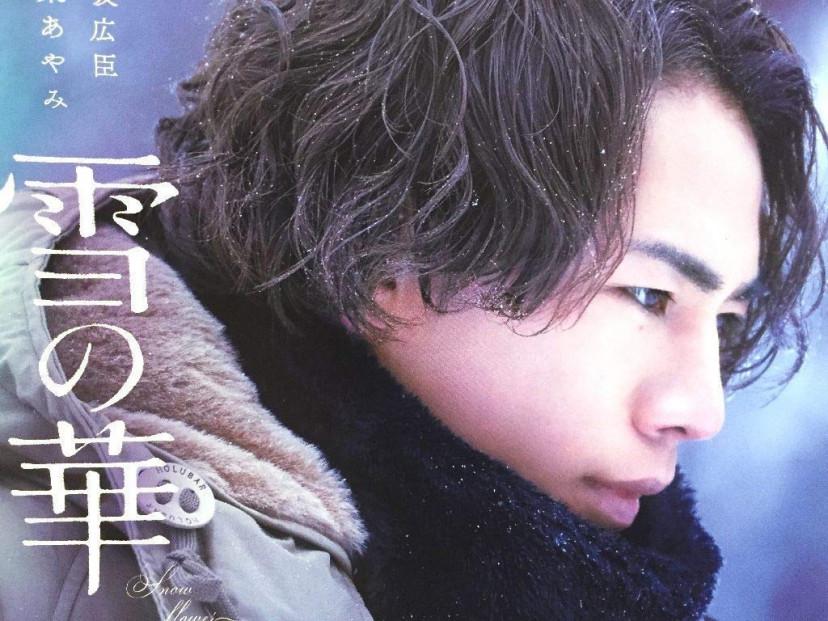映画『雪の華』 登坂広臣